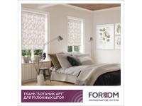 Рулонные шторы, жалюзи, плиссе в тон мебели.