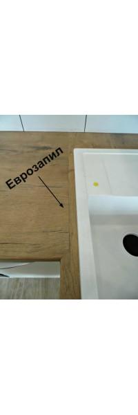 Еврозапил столешницы