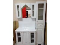 Новинка!!!! Мебель для ванной комнаты!!!